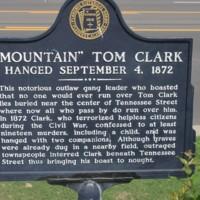 Mountain Tom Clark.jpg