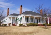 1280px-Lowther_House_Complex_Smiths_Station_Alabama.JPG